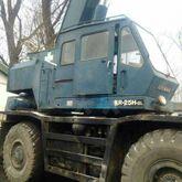 Used 1994 Kato 25H-3