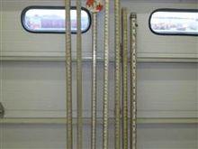 Survey Sticks
