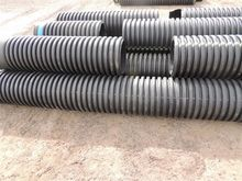 Storm Sewer ID Pipe
