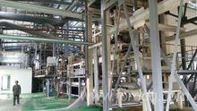 2012 shanghai MDF production li