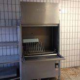 Hobart UW 200 Dishwasher