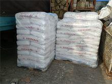 7 Tonnen Trocken Glu kosesirup