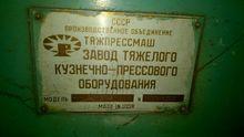 1982 Rjazan, Russia B1139A UPSE