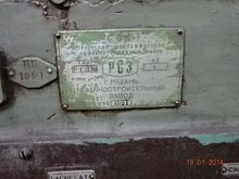 1961 Rjazan, Russia 1056;Т37С1