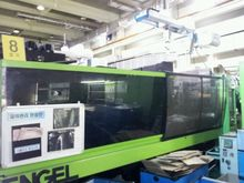 Used 2006 ENGEL ES35