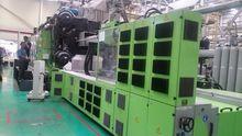 2008 ENGEL Bi-material 2300 ton