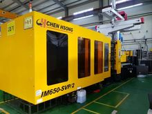 2013 CHENSHONG & HAITIAN JM650-