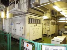 1993 Japan 1500KW GAS TURBINE P