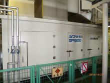 1993 Japan 1500KW GAS TURBINE G