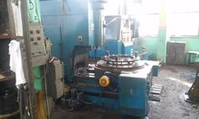 1988 RUSSIA 5M161 Gear Slotting