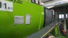 2011 ENGEL VC750/220 TECH PRO