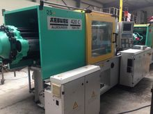 1999 ARBURG 420C 1300-350 with