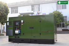 Used 250 kVA Guard 3