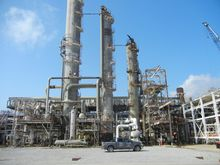 1400 T/D Methanol Plant for sal