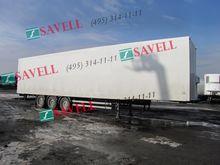 2007 (0128) Wagon SAMRO