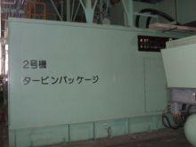 36.Used gas turbine generator p