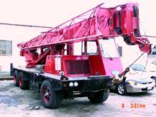 1981 LORAIN MCH 145/300 Hydraul