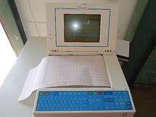Schiller - AT-60 12 Channel ECG