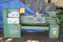Used LC 320 x 1000 i