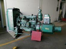 Onan 63KVA Gas Generator