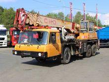 1984 Tatra AD 28 ČKD T 815
