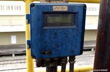 Used- Fuji Electric Ultrasonic
