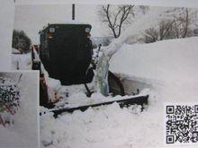 Snøfres hydraulisk CANGINI