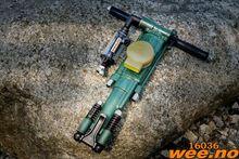 Used Bor lufthammer