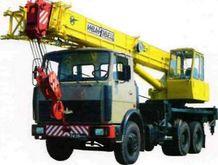 Mobile crane Ivanovets КС-45717