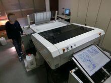 2005 Agfa AVALON LF CTP System