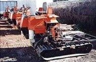 Used Kubota Rubber T