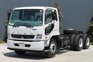 New 2016 Fuso Fighte