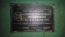 Machine Tool Plant Sverdlov 262