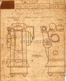 Hot forging press KB8542