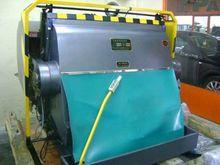 ML-1100 (80X110) DIE CUTTER (CH