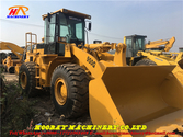 Caterpillar Wheel loader 950G m