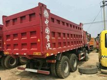2015year HOWO tipper truck 375h