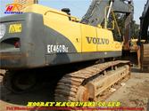 Used tracked excavator EC460BLC