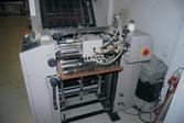 Used Ryobi 510 in De