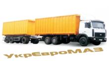 Tipper MAZ-5516A8-345