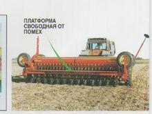 Direct sowing BERTINI 8000 D