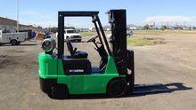 1994 Mitsubishi FGC25 Forklift