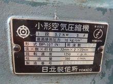 HITACHI BP-10T