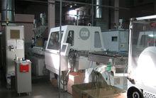 2005 SACMI CCM 001