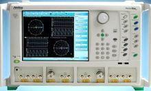 ANRITSU MS4644A 40 GHz VectorSt