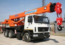Truck Rental 25 tons, 28 meters