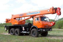 Truck Rental 25 tons, 37 meters