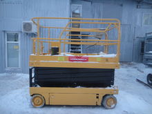 Used Scissor lift Up