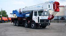 Rental Truck 50 ton, 34 meter M