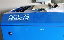 21 CFM @150 PSI QUINCY QGS-7.5/